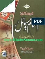 Quran-w-Hadees-Ki-Roshni-Me-Ahkaam-o-Msail-1.pdf