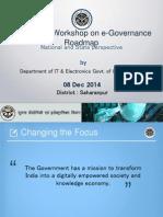 EGovernance Final Saharanpur