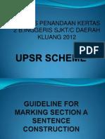 Upsr Eng Scheme 2009