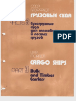 Морфлот СССР.ч3. Сухогрузные Суда Для Массовых и Лесных Грузов