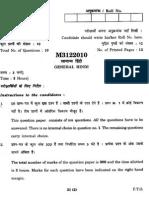 General Hindi Mains Mppsc 2010