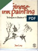 Chinese Ink Painting (Pintura China con Tinta)