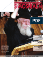 Beis Moshiach English 950