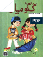 Guggu Mian-Miscellaneous Stories-Feroz Sons