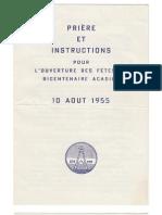 Pamphlet - Fêtes du Bicentenaire Acadien - 10 août 1955