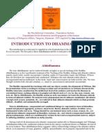 Dhammasangani by Burme