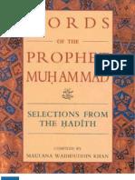 Words of the Prophet Muhammad