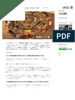 Public-Image.org | EXONEMO | エキソニモ