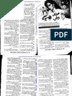 Hamari Billi by Kashif Zubair