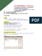 Ubuntu、Archlinux校园网锐捷认证(使用xrgsu)