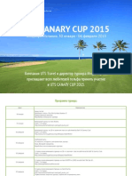 2015 UTS Canary Cup.pdf