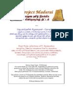 Jayakanthan Sirukathaigal Part3