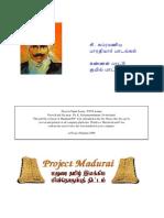 Bharathiar Kannan paatu
