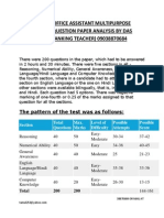 Ibps 2013 Exam Office Asst Paper Analysis by Das Sir,Kolkata (09038870684)