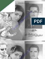 Cobran Imran Series_www.urdufanz.com