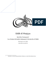 Kitab Al-Wasiyya