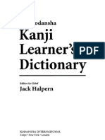 61597005 Halpern the Kodansha Kanji Learners Dictionary