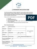 APInternship Forms InternshipApplication
