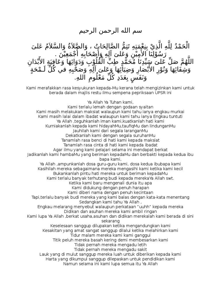 Doa Majlis Restu Ilmu