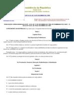 SERVIDORES PUBLICOS FEDERAIS