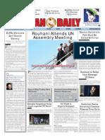 20130925_Iran Daily.pdf