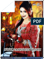Shuaa Digest Dec 2015 Pdf