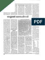 Shavval Maasappiravi-1999Jan17- Prof.K.Ahammed kutty -Shabab -29 Jan 1999
