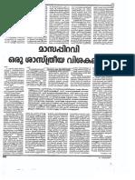 Maasappiravi Oru Saasthriya visakalanam-Prof.K.Ahammed kutty.pdf