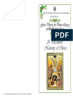 2014- 24 Dec - Vespers & Div Lit St Basil(b) -Nativity
