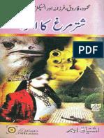 Shutarmurg Ka Agwa Ishtiaq Ahmed_2