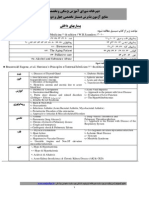 Dastyari_42.pdf