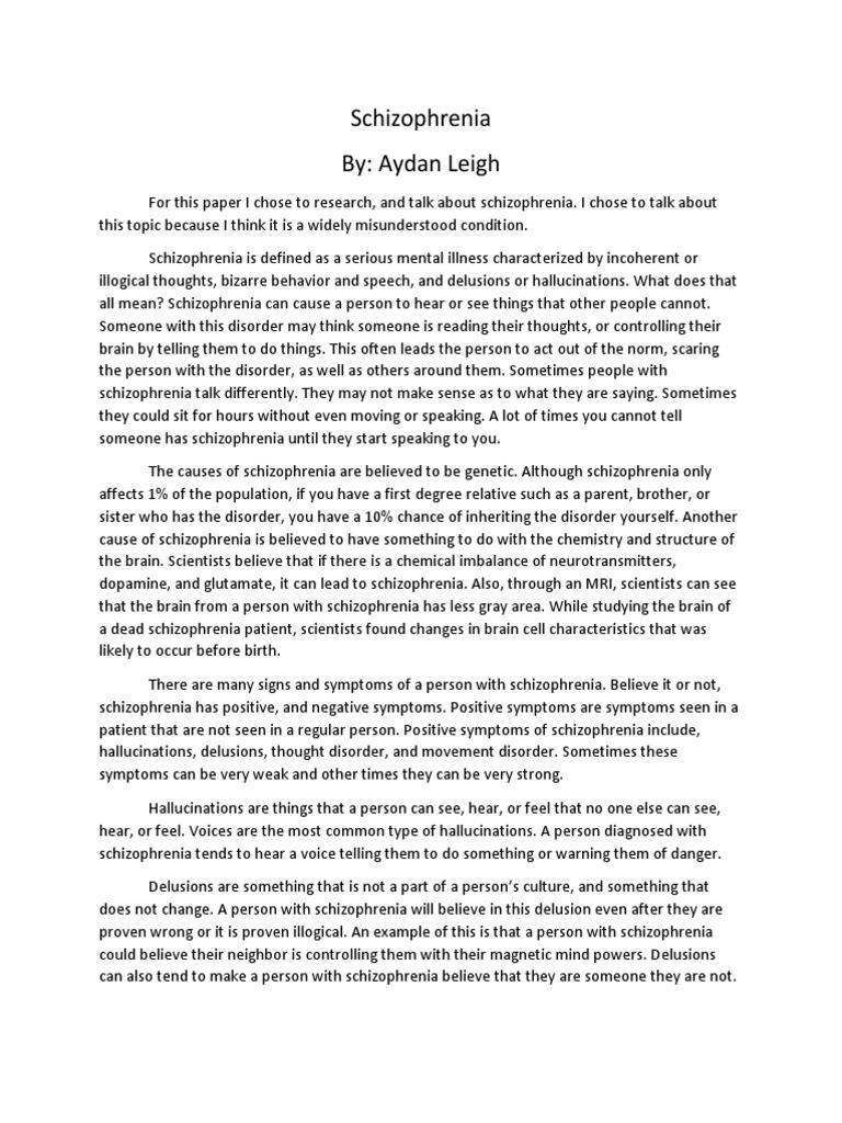 Ap computer science essays