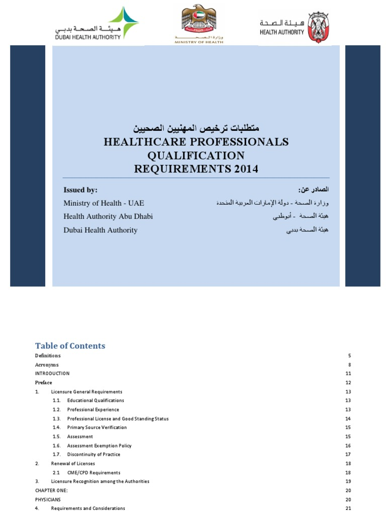 Dha doctor of medicine specialty medicine xflitez Image collections