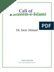 call of tanzeem e islami
