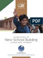 School Renovation Project- Havaili AJK