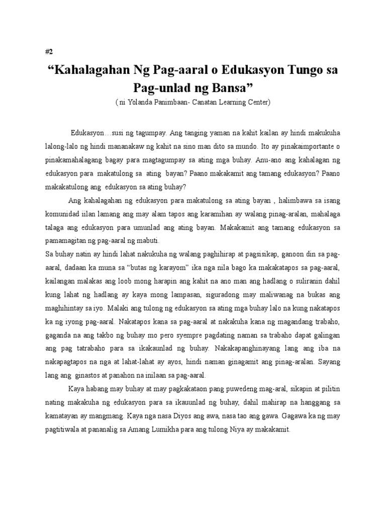 Kahalagahan ng pag aaral essay