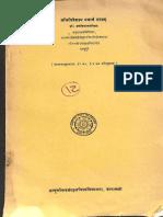 Abhiniveshasya Yathartham Tattvam - B N Pandit.pdf