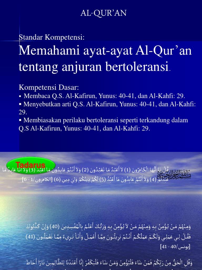 Surat Yunus Al Kahfi Al Kafirun