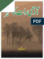Aadhi Raat Ka Shehar By A Hameed.pdf