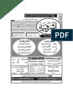 monthly-ashrafia-december-2014.pdf