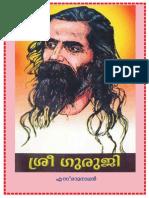 Sri Guruji - Ramnathji
