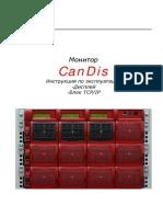 Tsi Candis - Operating Manual - Rus - V01