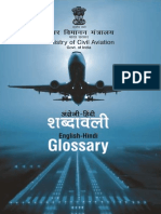 English-Hindi Glossary.pdf