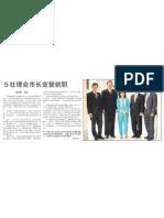 CDCs urged to enlist more helping hands, 30 Jun 2009, Zao Bao