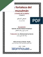 La Fortaleza Del Musulmán, Súplicas Del Corán y La Sunnah