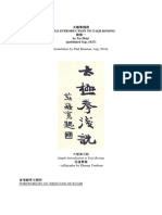 Simple Introduction to Taiji Boxing by Xu Zhiyi 1927