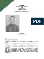 The Kunwu Sword Manual of Li Lingxiao