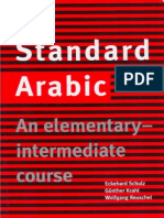 Standard Arabic, An Elementary-Intermediate Course