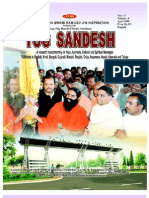 Yog Sandesh April-09 (English)