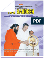 Yog Sandesh December 08 English (1)